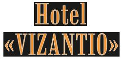 Hotel Vyzantio